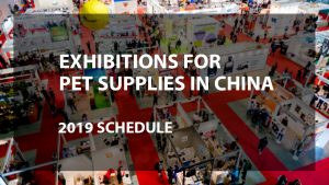 China pet show 2019 schedule