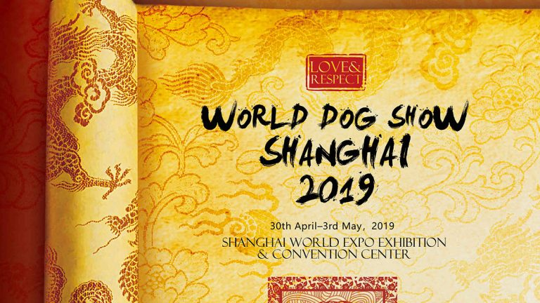 FCI World Dog Show Shanghai