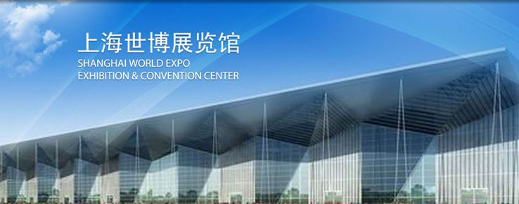 SWEECC - World Expo Exhibition & Convention Center