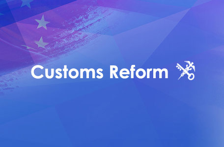 China Customs Reforms