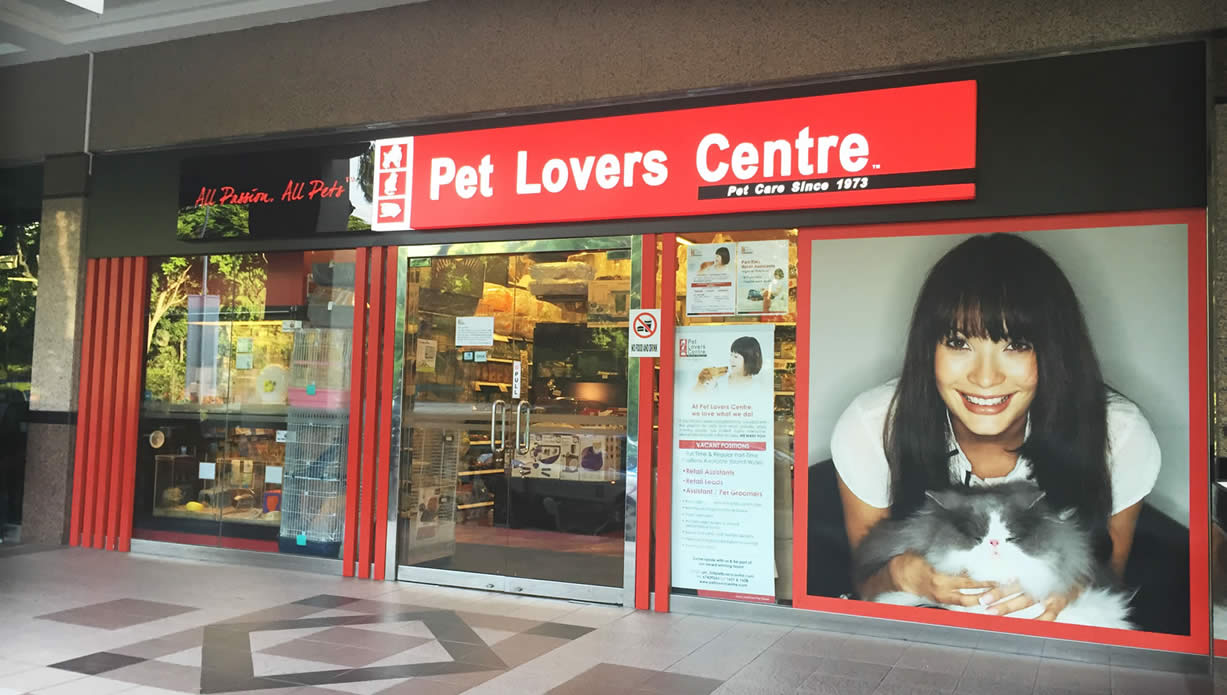 Pet Lovers Centre in Philippines