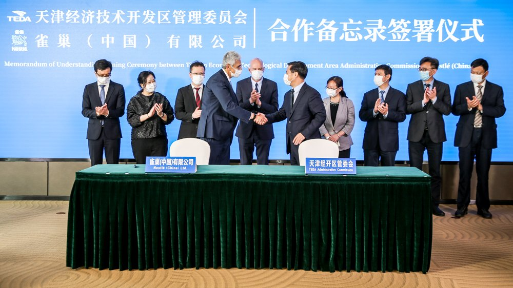 Nestlé contributes to the transformation and upgrading of China's food industry
